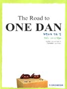 The road to 1 dan, vol 1, 17-20 kyu